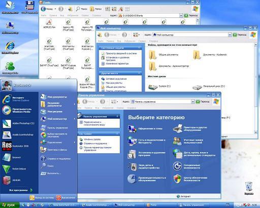 Vista Icons Pack (VIP) - системный патч для замены стандартных иконок в Win